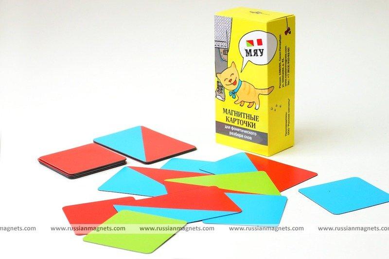 Как сделать магнитных карточек 547